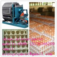 fully automatic pulp egg tray moulding machine