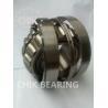Buy cheap 100% Gcr15 Original Japan Spherical Roller Bearings 21310EAE4 Oil Lubrication from wholesalers