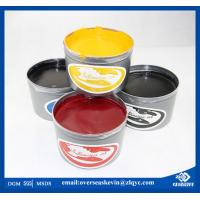 Quality 2016 latest CMYK kiian sublimation ink for offset printing for sale