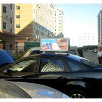 Quality 3G Wireless Wifi Taxi LED Display Full Color Double Sides Bus Led Display Screen for sale
