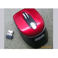 Quality Stylish Wireless Optical Bluetooth Mouse for sale