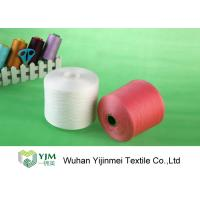 Quality 30s/3 Virgin Polyester Core Spun Yarn for sale