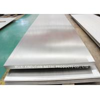 Buy cheap Tisco 2205 Duplex Stainless Steel Sheets Mirror Polishing Cold Rolled Steel from wholesalers