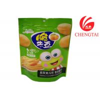 Buy cheap Colorful Reusable Barrier type Stand Up Zip Lock Pouches for Chips Packaging from wholesalers