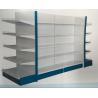 Buy cheap Supermarket shelf heavy duty gondola shelf from wholesalers