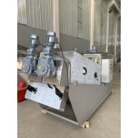 China Fully Automatic Sludge Dewatering Screw Press For Municipal Solid Waste Management on sale