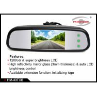 Quality 1,200cd/M2 High Brightness Truck Rear View Camera System With Hidden Touch Button for sale