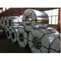 Quality Alloy C-2000 steel coil for sale