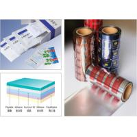 China PET AL PE 3- Layers Blister Packaging Materials Laminated Composite Aluminum Foil on sale