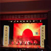 China Retail Shop P18mm LED Curtain Screen Ultra Thin Design Strong Adaptability on sale