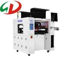 Buy cheap SMT pick and place machine for PCB SMD assembly machine from wholesalers