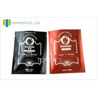 China Heat Seal Foil Plain Coffee Packaging Bags Customizable Size And Logo on sale