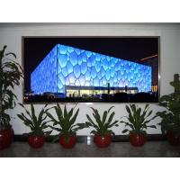 Quality SMD P6 6mm dynamic led full color indoor video display for business for sale