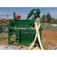 Trenchless construction Drilling fluid circulation system TRZX-60/45 mud recycler