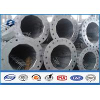 Buy Big Column Polygonal Steel Tubular Pole with Base Plate ASTM A 123 Galvanized at wholesale prices