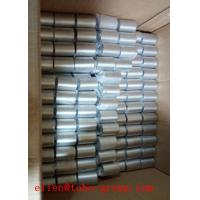 Quality TOBO GROUP Duplex stainless 904L/N08904/1.4539 bar for sale
