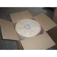 Buy EVA coating film (BOPET/BOPA/BOPP thermal laminating Film) at wholesale prices