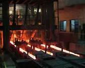 Quality High Performance 400T R4m - 3strand billet  Steel CCM continuous casting machine for sale
