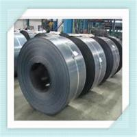 Quality Angang 4.75*1500 st52-3 q345b hr steel strip coil for sale