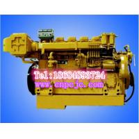 Quality 4190ZL In-line diesel engines (330~720KW) for sale