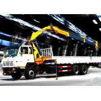 Quality Truck mounted hydraulic crane 8TON  Mobile knuckle boom crane for sale