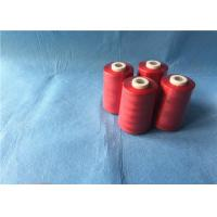China Virgin Industrial Sewing Thread Recycled For Cloth , Custom Polyester Spun Yarn on sale