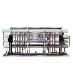 Quality Multiple Destilled Water Machine Water Destilation Equipment Pharma Grade for sale