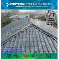 Quality plastic pvc wave roofing tiles/plate/sheet production line for sale