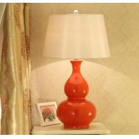 Buy cheap retro gourd living room bedroom bedside table lamp from wholesalers