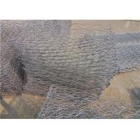 Quality Heavy Galfan Coated Woven Wire Mesh 100 * 120 Mm / 120 * 150 Mm Size for sale