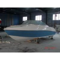 China 550 Cuddy Cabin Boat-Blue on sale