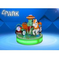 Quality Two Player Swing Carousel Kiddy Ride Machine Fiberglass And Plastic Material for sale