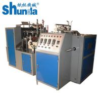 Buy Custom Intelligent Paper Tea Cup Making Machine Single PE Coated Paper at wholesale prices