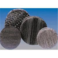Buy cheap Wire mesh corrugate packing from wholesalers