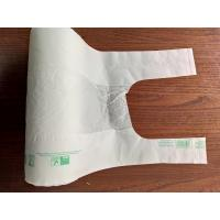 Quality EN13432 Biodegradable Plastic Shopping Bags 22 + 12 X 50 Cm For Vegetable / Fruits for sale