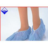 Quality Antimicrobial PP SpunBonded Non Woven Fabric For Disposable Slipper / Shoe Cover for sale