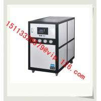 China 12HP -10℃ Low Temperature  Water Chillers /Industrial Water Cooled Refrigerator Chiller on sale