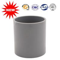 Quality Coupling Typed UPVC Pipe Fitting , Pvc Water Pipe Fittings Long Service Life for sale