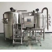 Quality high quality 3000l 5000l brewery system large pub brewery equipment for sale