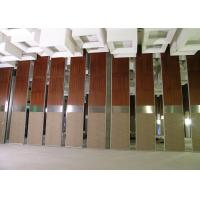 Quality Room Partition Wall , Office Operable Partition Wall 85MM Melamine Panel for sale