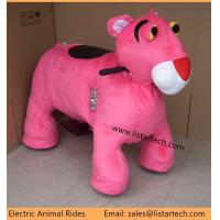 China Coin Toys Plush Riding Motorized Scooter Animals Plush Motorized Animal Rides In Street on sale