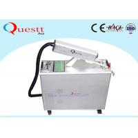 Quality 50 Watt Laser Rust Removal Machine With Gun , CE Certificate for sale