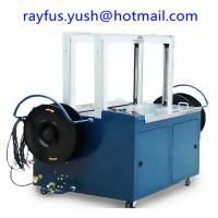 Quality Automatic Double Channel Carton Box Packing Strapping Machine Easy Operation for sale