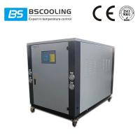 Low temperature water cooled glycol chiller system in -5 degree celsius
