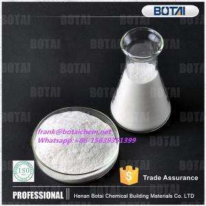 China 9004-67-5 Methyl cellulose MC HPMC HEMC HEC on sale
