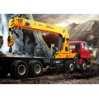 Buy SQS500K Telescopic Boom Truck Crane / trailer mounted cranes lifting height 24m at wholesale prices