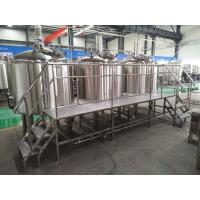 Quality 5BBL 10BBL 20BBL beer brewing equipment, beer fermentation equipment for pub, microbrwery for sale