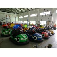 China Sky Net Model Kiddie Bumper Cars Green / Red / Blue / Yellow Color For Theme Park on sale