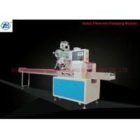 China Electric Driven Horizontal Packaging Machine , Horizontal Pillow Packing Machine For Daily Snacks on sale