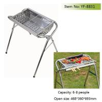 Quality robust stainless steel barbecue grill for sale